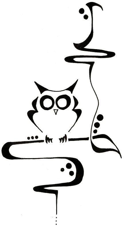 Owl in a Tree Drawing Original Tattoo