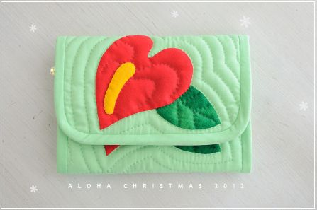 三つ折り財布の作り方 | 作り方 | ハワイアンキルトバッグのキルト・ラナイ