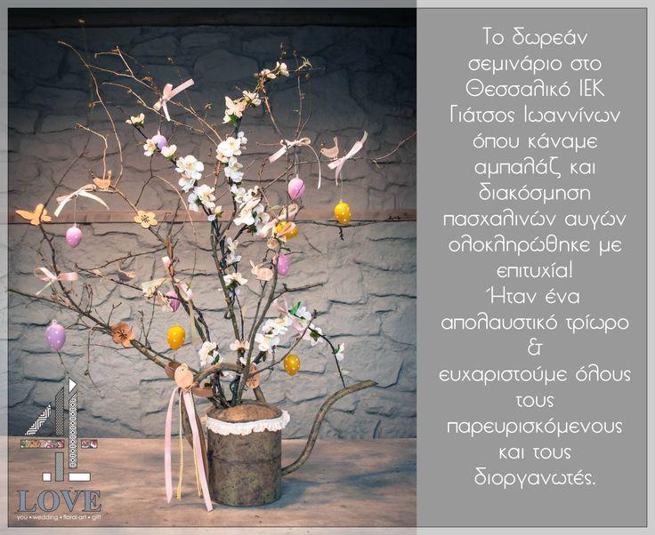 Το δωρεάν σεμινάριο στο Θεσσαλικό ΙΕΚ Γιάτσος Ιωαννίνων ολοκληρώθηκε με επιτυχία και το απολαύσαμε! Ευχαριστούμε όλους τους συμμετέχοντες και τους διοργανωτές.