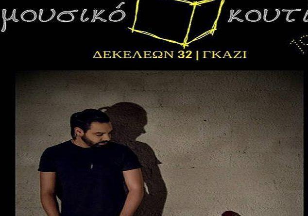 """Πάνος Κακαράσκαλης """"Μy Live"""" – Μουσικό κουτί στις 19/4 Αγαπημένα τραγούδια από την Ελληνική rock & έντεχνη μουσική σκηνή..."""