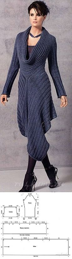 Вязаное спицами платье. Стиль БОХО