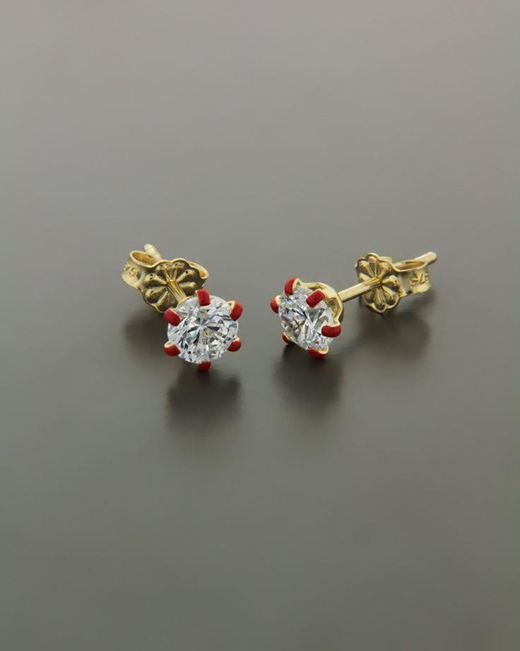 Σκουλαρίκια χρυσά Κ9 με Ζιργκόν & Σμάλτο