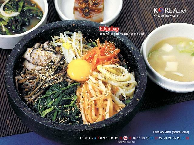 Bi Bim Bap! What I will miss most about leaving Korea!