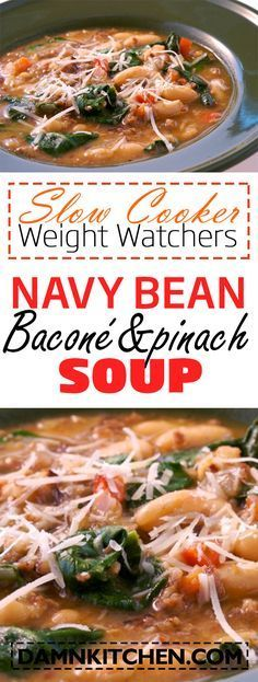 slow cooker recipes weight watchers  recipes with points Navy Bean, Bacon and Spinach Soup