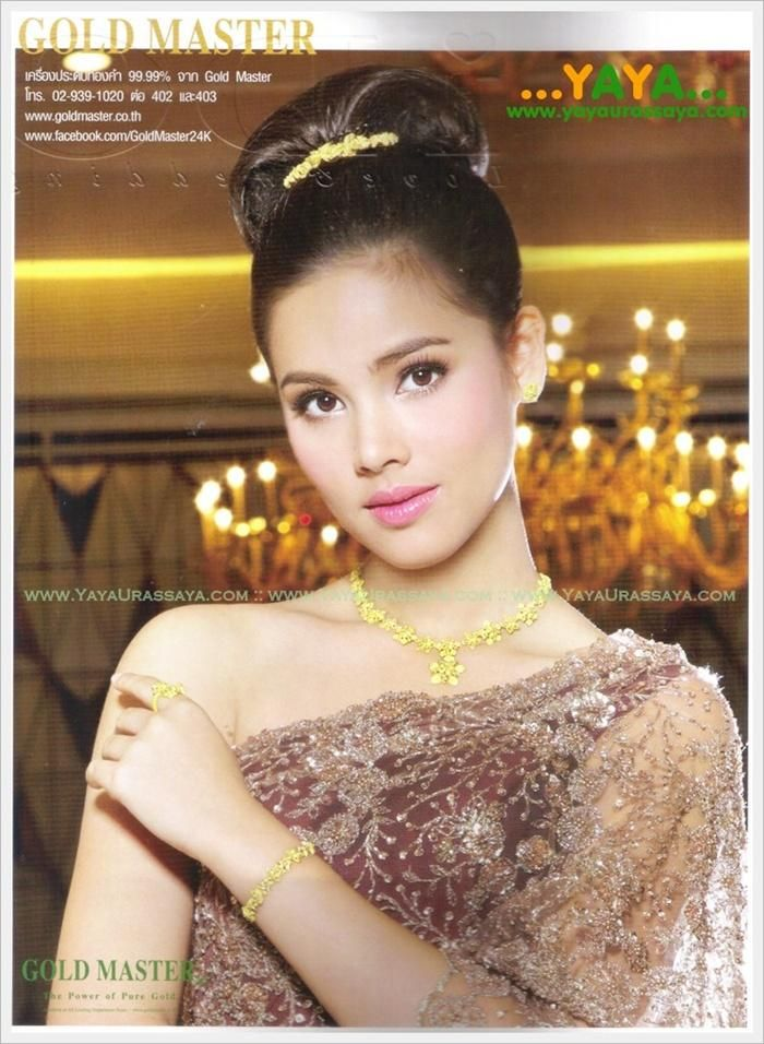yaya urassaya sperbund dating Yaya urassaya ranks #16375 among the most girl-crushed-upon celebrity women is she dating or bisexual why people had a crush on her hot bikini body and hairstyle pics on newest tv shows movies.