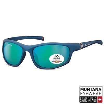 Γυαλιά Ηλίου Biker Montana Polarized Platinum SP310-GREEN-e-chap