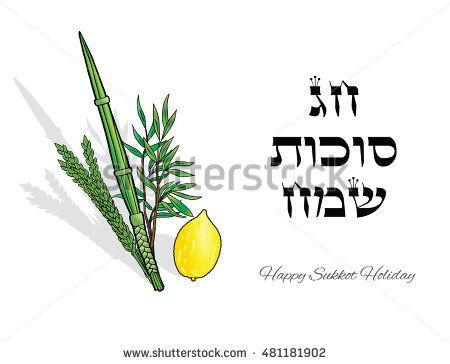 Happy Sukkot background. Hebrew translate: Happy Sukkot Holiday. Jewish traditional four species lulav, etrog for Jewish Holiday Sukkot. Vector Jewish new year. Autumn Fest. Rosh Hashana Israel Sukkah