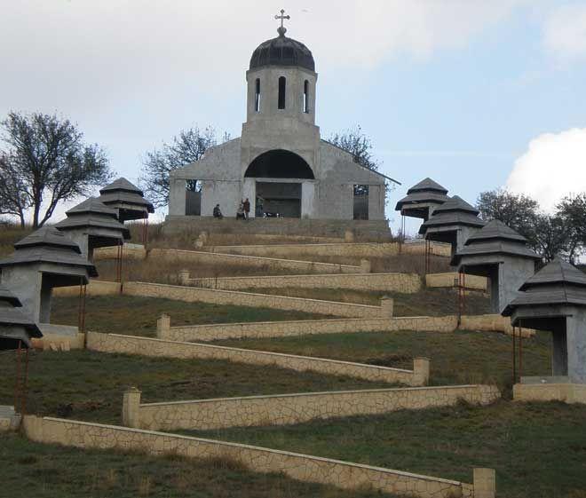 Manastirea Cerbu