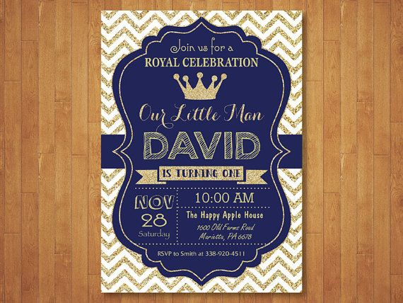 Prince Birthday Invitation. Royal Blue and by happyappleprinting