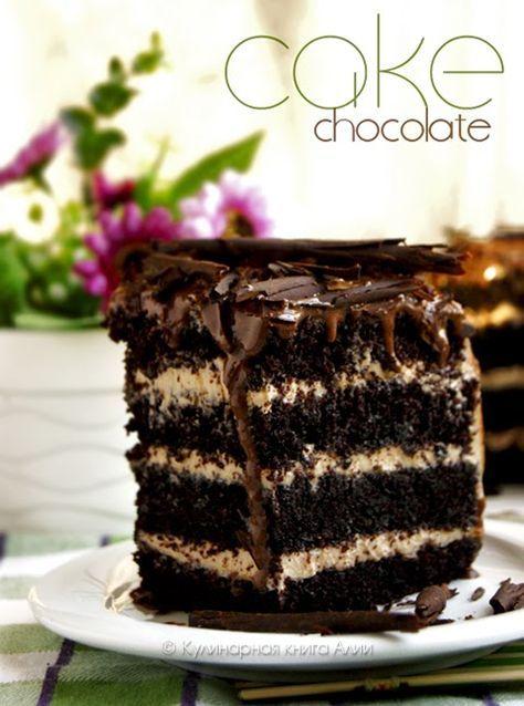 637. Влажный шоколадный торт с ореховым кремом