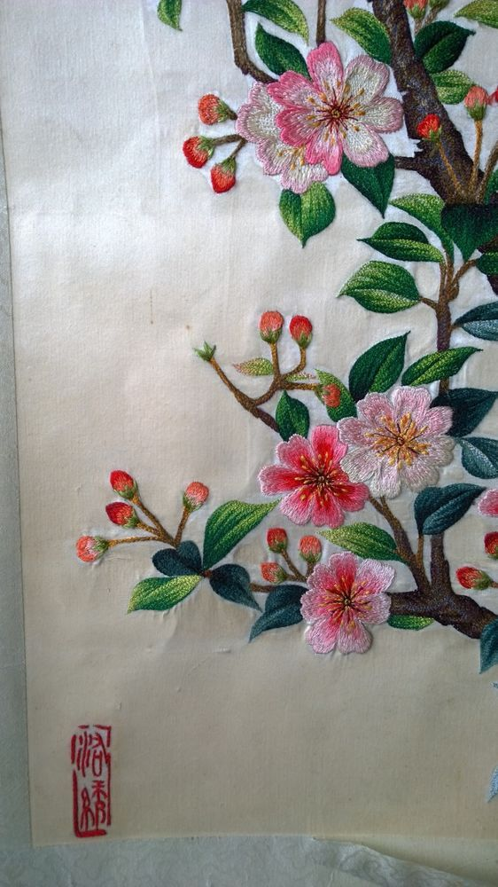 ANTIQUE CHINESE SILK HAND EMBROIDERED PANEL PARADISE BIRD QING