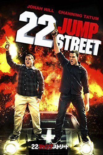 「21ジャンプストリート」で高校への潜入捜査を成功させたシュミット(ジョナ・ヒル)とジェンコ(チャニング・テイタム)が今度は地元の大学で潜入捜査を開始する。ジェンコはフットボールチームの青年と意気投合、シュミットはボヘミアンアート専攻の女の子と仲良くなり、2人は覆面警官としての互いの関係に疑問を持つようになる。事件を解決するだけでなく、互いの関係を見直すことになる…。