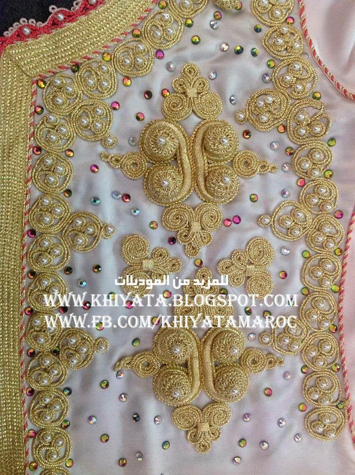 موديلات زواق المعلم باليد رشمات رائعة جدا | الخياطة التقليدية المغربية