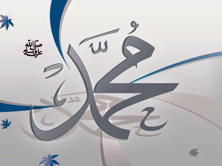 El Conquistador: Wafatnya Nabi Muhammad