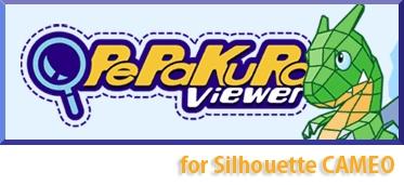 Pepakura Viewer for Silhouette CAMEO