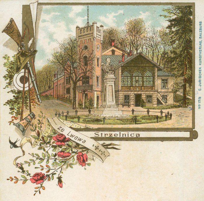 Открытка 1900 годов, картинки