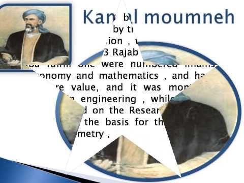 Kamal Moumneh talking about Google Doodle on 10 June