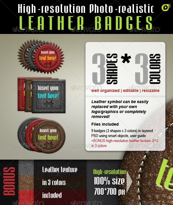 Leather Badges #GraphicRiver Photo-realistic leather badges in high ...