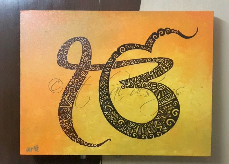 Calligraphic tattoo art - Ik Onkar symbol has been inspired from intricate tribal and polynesian design elements and has been hand painted using acrylic colours on a 18 x 24 inch canvas.