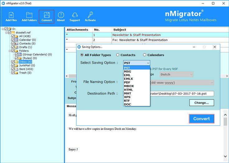 Launch of nMigrator – Email Migration Software to Migrate Lotus Notes to Outlook, Office 365, Exchange Server Mailboxes