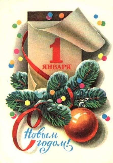 Ранее мы уже рассказывали о том, как организовать веселую вечеринку в стиле Советского союза. Если вы хотите отпраздновать этот Новый год в стиле СССР вы сможете взять основу наших советов и организовать классную вечеринку!