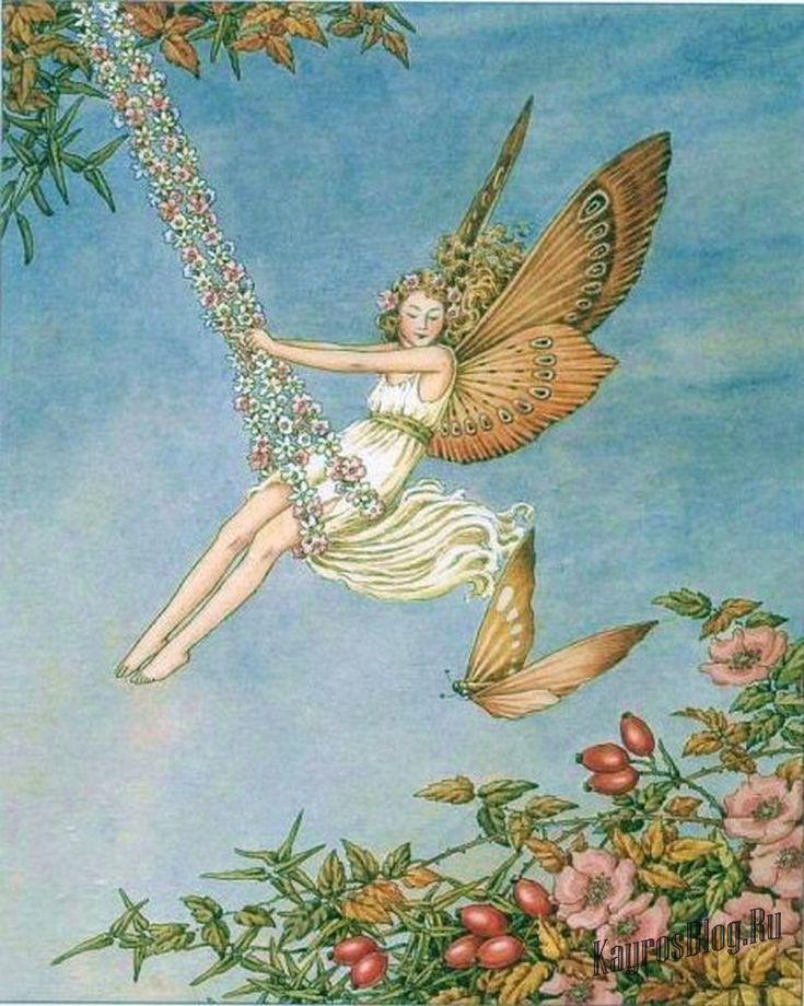 Викторианские волшебные картины. Живопись, посвященная феям 1