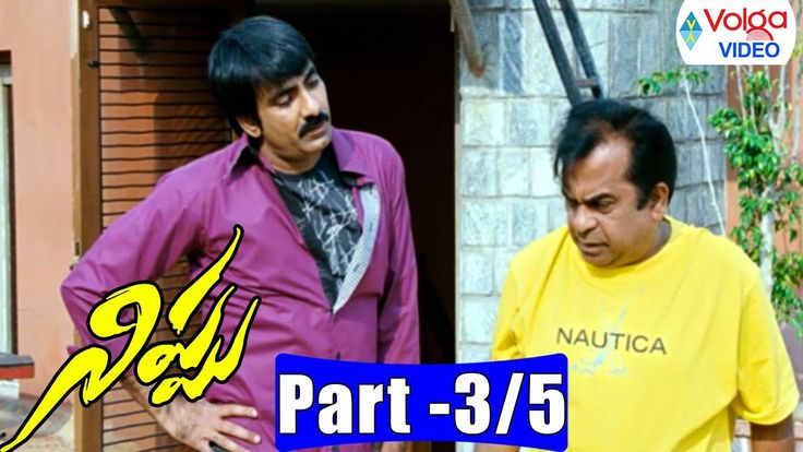 Watch Nippu Movie Parts 3/5 - Ravi Teja, Deeksha Seth - Volga Videos Free Online watch on  https://www.free123movies.net/watch-nippu-movie-parts-35-ravi-teja-deeksha-seth-volga-videos-free-online/