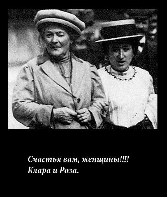 Finita, ...ля!- Стихи на 8 марта- Смешные стихи- Владимир Сахарцев- ХОХМОДРОМ