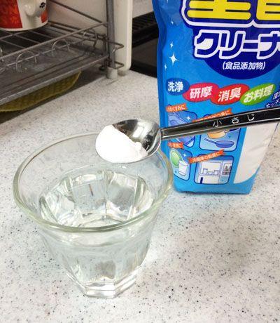 重曹歯磨き