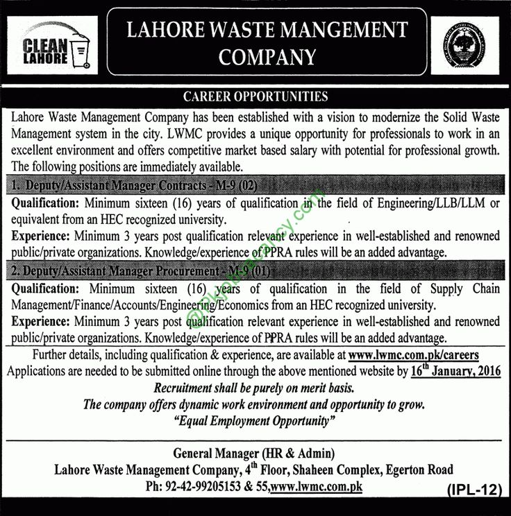 Lahore Waste Management Company Jobs LWMC Apply Online January 2017