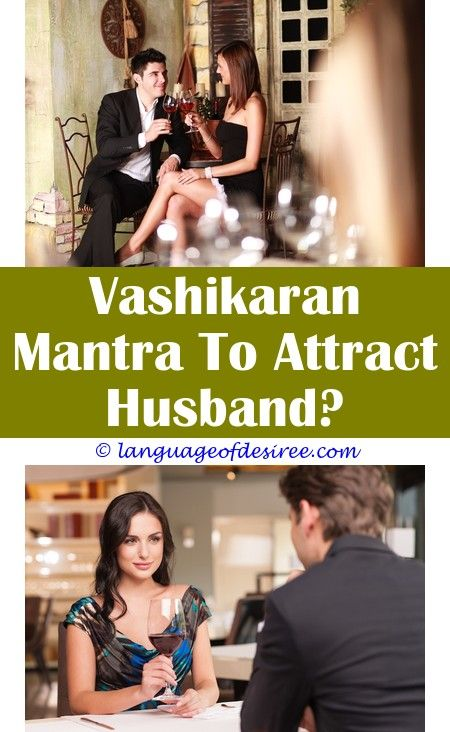how to look attractive to my husband