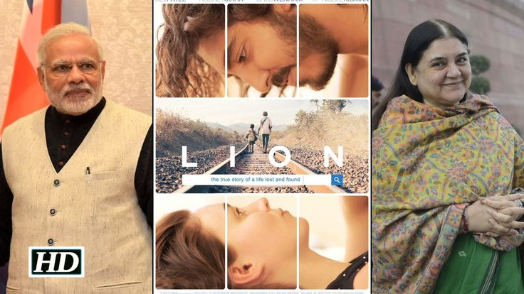 'Lion' screening for PM Modi, Maneka Gandhi & others! , http://bostondesiconnection.com/video/lion_screening_for_pm_modi_maneka_gandhi__others/,  #cabinetminister #DevPatel #film'sdistributor #KaranJohar #Lion #Lionscreeningforpmmodi #manekagandhi #manekagandhi&others #NarendraModi #NewDelhi #oscar-nominated #PrimeMinister #unionwomenandchilddevelopmentminister