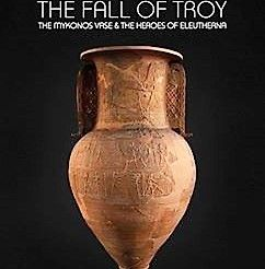 'The Fall of Troy' an Audiovisual Archaeological Exhibition