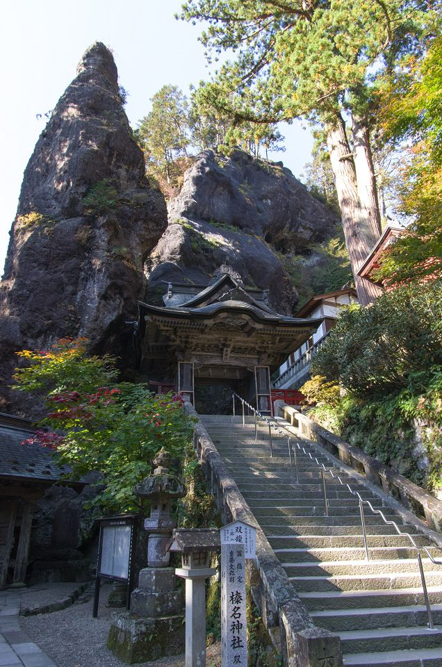 榛名神社(群馬県高崎市)Haruna Shrine, Takasaki city, Gunma, Japan