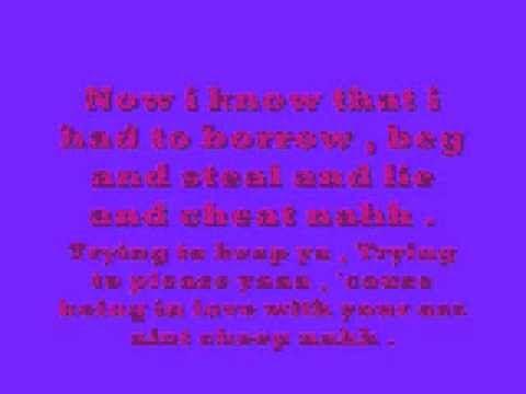 Tear the roof off lyrics