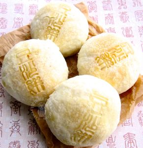 very flaky tau sar piah (mung bean pastry) 绿豆朥饼 ~酥酥酥