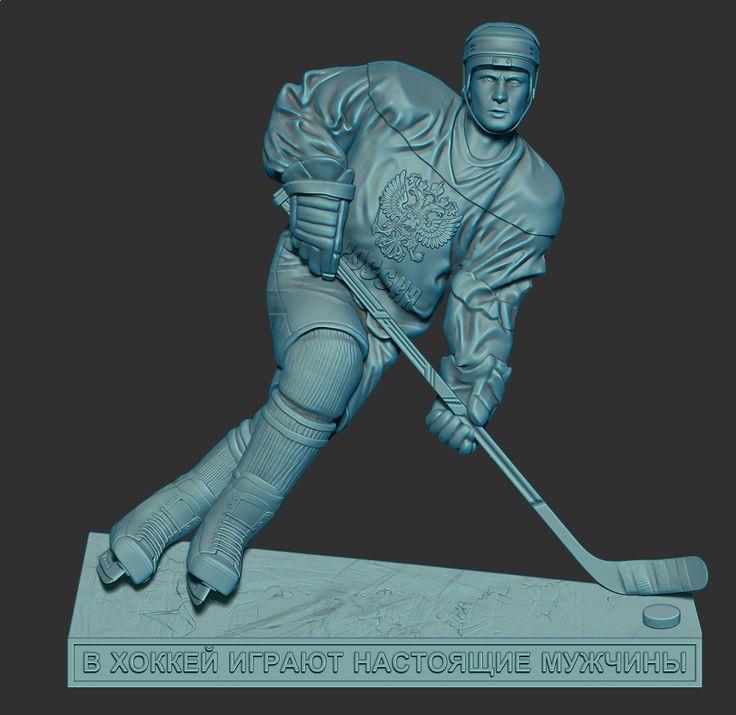 #hockey #cnc