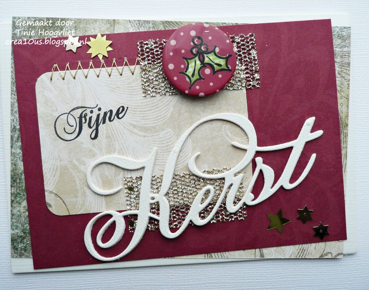crea10us: Fijne kerst..................