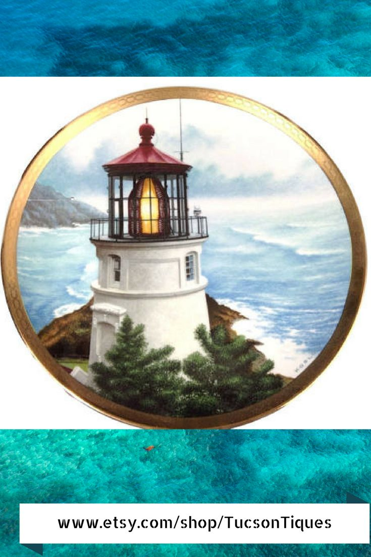 Vintage Plate:  Hamilton Collection Heceta Head Nautical Decor Lighthouse Gift Collector Porcelain Plate Lighthouse Scene Art Nautical Gift - 24K Gold Rim