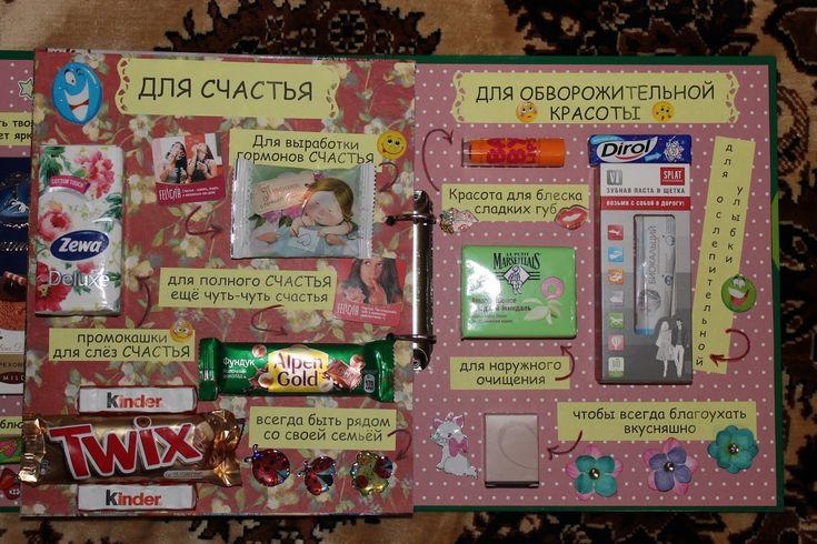 Поздравление для подруги с днем рождения с подарками все это