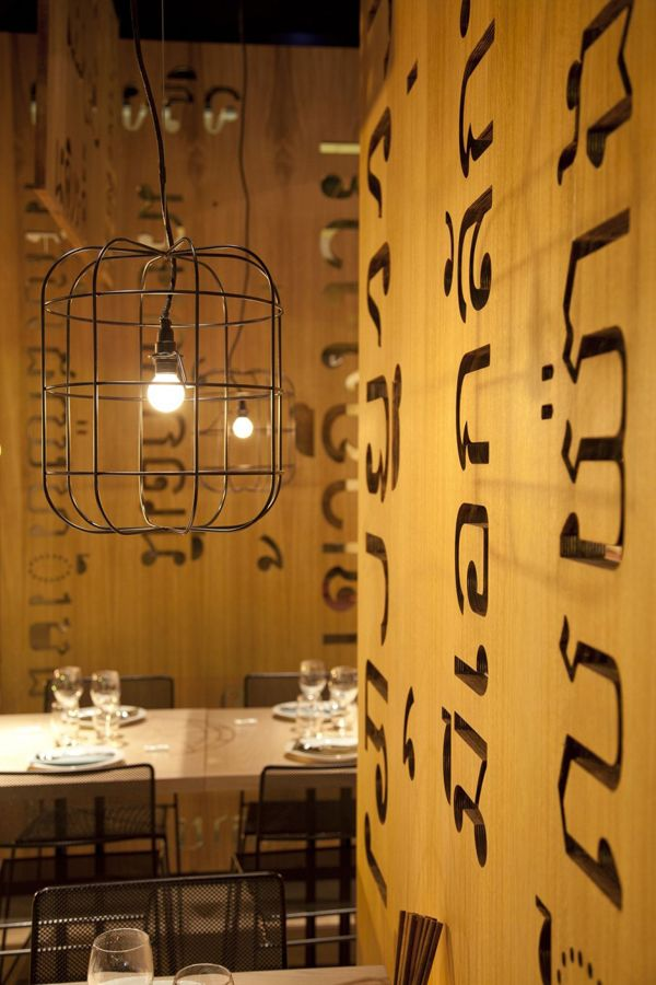 Asian interior design for LAH! RestaurantArt and design inspiration from around the world – CreativeRoots