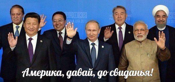Утипутин