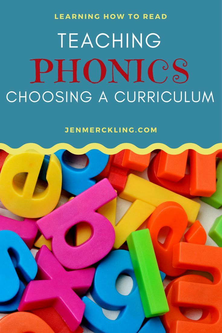 32 best homeschool learning to read images on pinterest great advice about how to choose a phonics curriculum find tips resources and fandeluxe Image collections