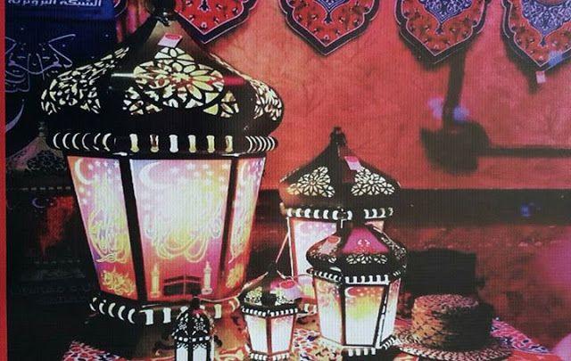 فانوس رمضان تشكيله رائعة صور فوانيس رمضان Christmas Ornaments Holiday Decor Novelty Christmas