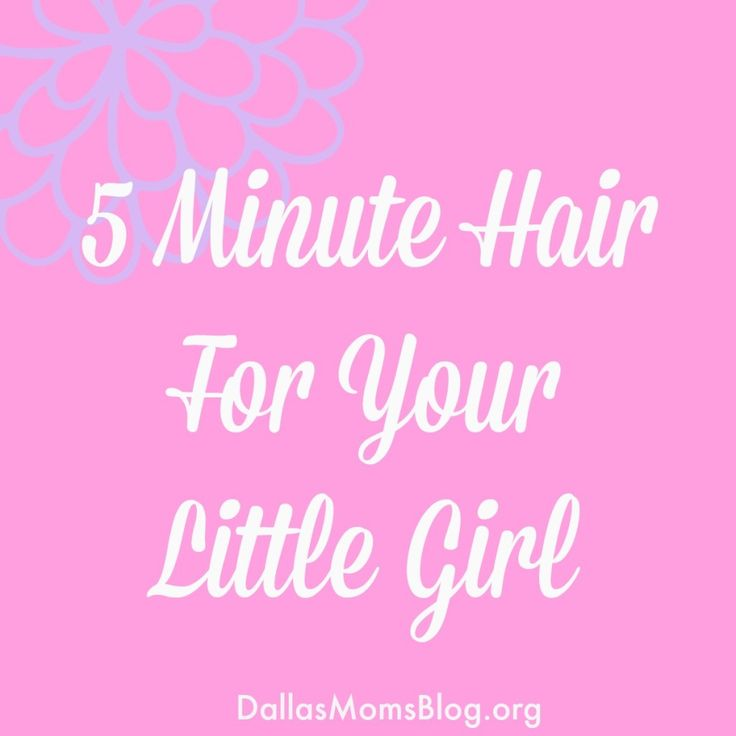 5 Minute Hair :: Easy Hairstyles For Your Little Girl
