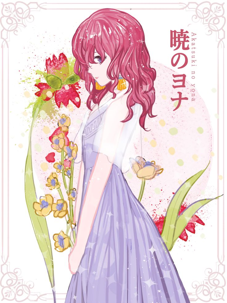 Akatsuki no Yona / Yona of the dawn anime and manga fanart || Yona modern AU