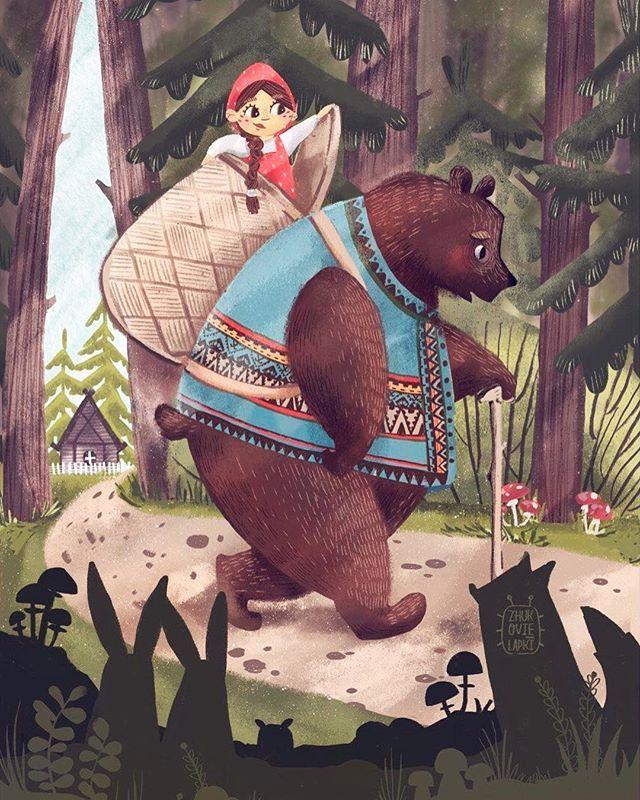 1 Forest Folktale Masha And The Bear Kto Pomnit Etu Detskuyu Skazku Vysoko Sizhu Daleko Glyazhu Zhukovie Lapki Fol Book Illustration Art Illustration