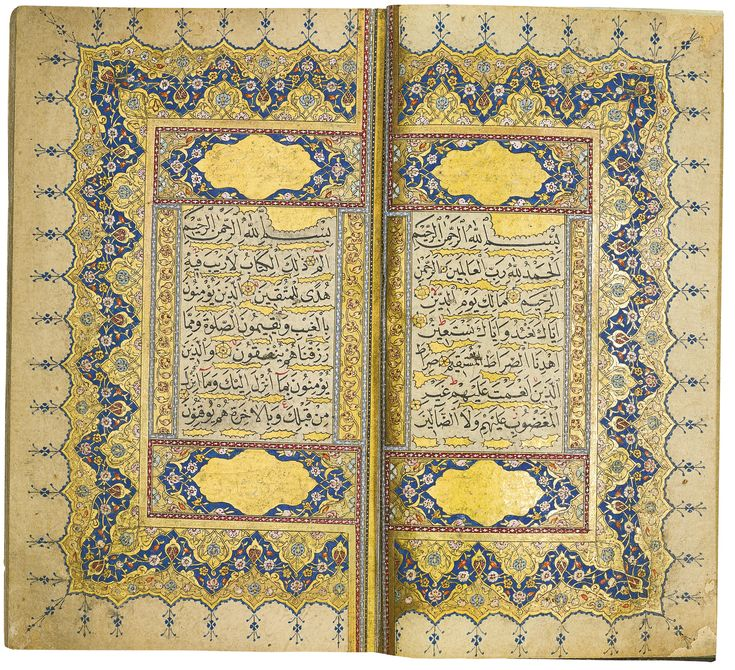 AN ILLUMINATED OTTOMAN QUR'AN, COPIED BY MEHMED SEPETCIZADE, TURKEY, LATE 17TH CENTURY