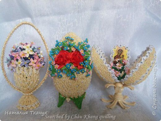 stranamasterov.ru/ The name of artist is written at the bottom, on the left - 3D quilled Easter 1 (Searched by Châu Khang)