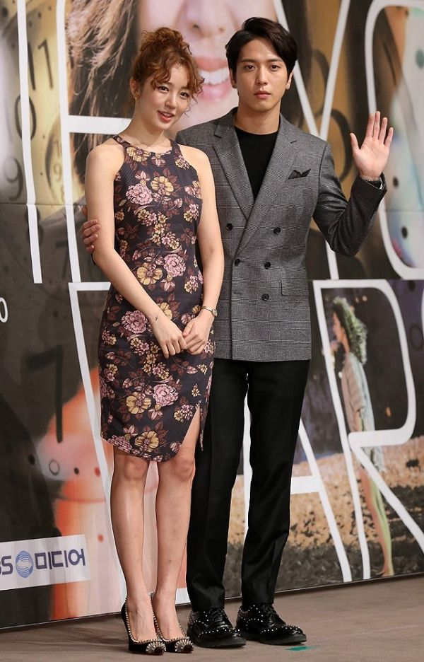 yoon eun hye and jung yong hwa dating